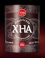 Хна для Био-тату и бровей VIVA Henna 30 гр коричневая, фото 1