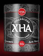 Хна для Био-тату и бровей VIVA Henna 30 гр черная, фото 1