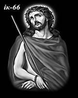 Ікона Ісус Христос Ік-66