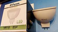 Лампа светодиодная типа MR-16 Feron LB96 5W 4000K