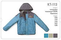 Куртка утепленная для мальчика КТ113 ТМ Бемби