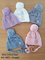 Дитячі шапочки на зав'язках 1-2 роки (44-46). Опт