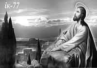 Ікона Ісус Ік-77