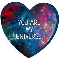 Подушка сердце 3D Ты моя Вселенная