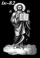 Ікона Ісус-82