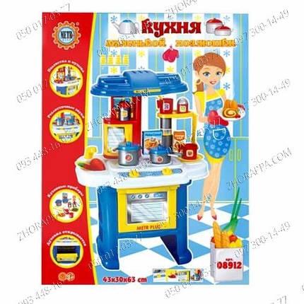Детская игрушечная кухня 08912 со световыми и звуковыми эффектами,открывается духовка,овощи.Тематический набор, фото 2