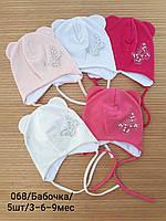 Тонкі дитячі шапки 3-6-9 міс. Опт