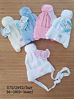 Дитячі шапочки на зав'язках 0-3 мес (36-38). Опт