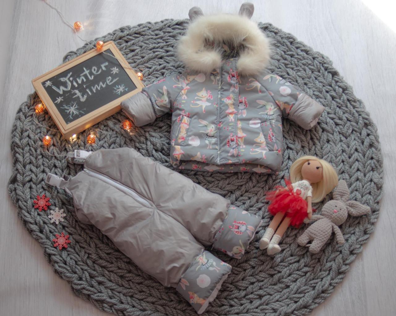 Куртка зимова напівкомбінезон для дівчаток з принтом Тварини 80-104р