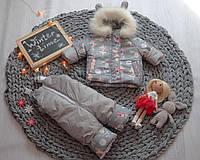 Куртка зимова напівкомбінезон для дівчаток з принтом Тварини 80-104р, фото 1