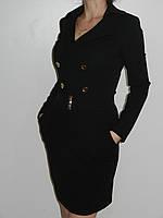 Строгое платье для офиса с длинным рукавом черное Irena Richi (реплика) рр. М