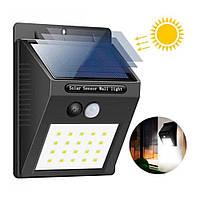 Фасадный светильник на солнечной панели / Садовый светильник LED