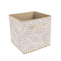 Короб для хранения Handy Home Nature 30*30*30 см бежевый