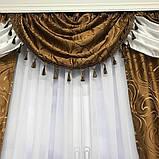 Готовый комплект жаккардовых Турецких штор с ламбрекеном 150х270 см ( 2шт ) Цвет - Коричневый, фото 3