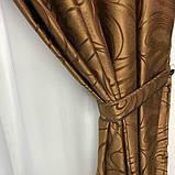 Готовый комплект жаккардовых Турецких штор с ламбрекеном 150х270 см ( 2шт ) Цвет - Коричневый, фото 6