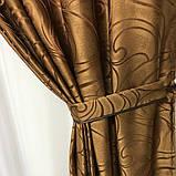Готовый комплект жаккардовых Турецких штор с ламбрекеном 150х270 см ( 2шт ) Цвет - Коричневый, фото 8