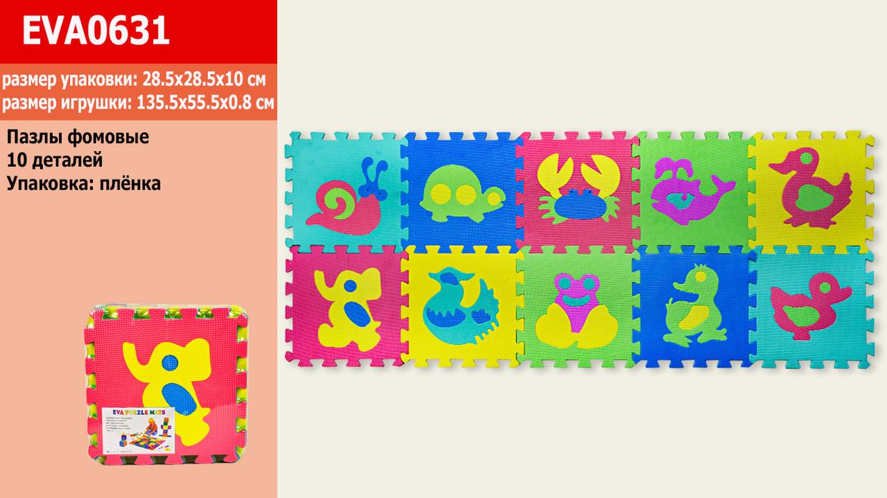 Килимок-пазл мозаїка з тваринами, фомовый, 10 деталей, в плівці