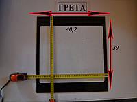 Внутренние стекло духовки Грета 1470, размер 39 х 40,5 стекло в духовку плиты GRETA