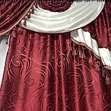Готовый комплект жаккардовых Турецких штор с ламбрекеном 150х270 см ( 2шт ) Цвет - Бордовые, фото 3