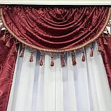 Готовый комплект жаккардовых Турецких штор с ламбрекеном 150х270 см ( 2шт ) Цвет - Бордовые, фото 4