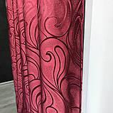 Готовый комплект жаккардовых Турецких штор с ламбрекеном 150х270 см ( 2шт ) Цвет - Бордовые, фото 7