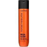 Матрикс Шампунь для непослушных волос и защиты от влаги Matrix Total results Mega Sleek 300 мл