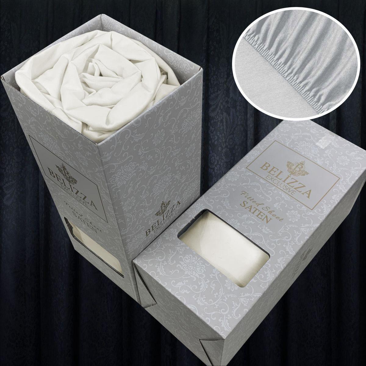 Простирадло BELIZZA сатинова на гумці з наволочками 180х200+30см Молочний