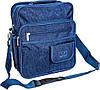 """Удобная мужская сумка """"Комерсант"""" 23870 Bagland (черный)"""