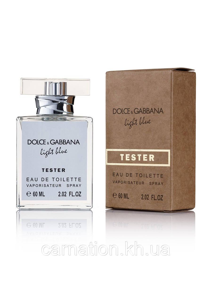Женский тестер Dolce&Gabbana Light Blue 60 мл