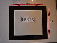 Стекло для плиты Грета 60 см (50,2х39 см), фото 1