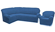Чехлы для мебели Milano угловой диван и кресло буклированный жаккард без оборки Голубой