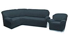 Чехлы для мебели Milano угловой диван и кресло буклированный жаккард без оборки Графит