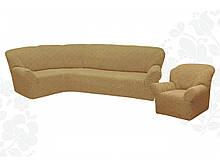 Чехлы для мебели Milano угловой диван и кресло буклированный жаккард без оборки Золотисто - бежевый