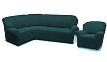 Чехлы для мебели Milano угловой диван и кресло буклированный жаккард без оборки Изумрудный