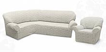 Чехлы для мебели Milano угловой диван и кресло буклированный жаккард без оборки Кремовый