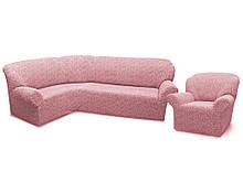 Чехлы для мебели Milano угловой диван и кресло буклированный жаккард без оборки Пудровый