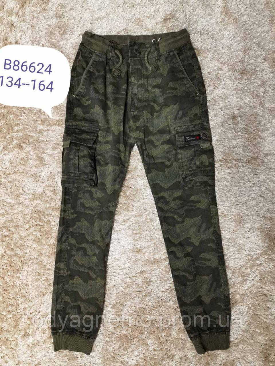Штани для хлопчиків Grace Артикул: B86624, 134-164 рр.