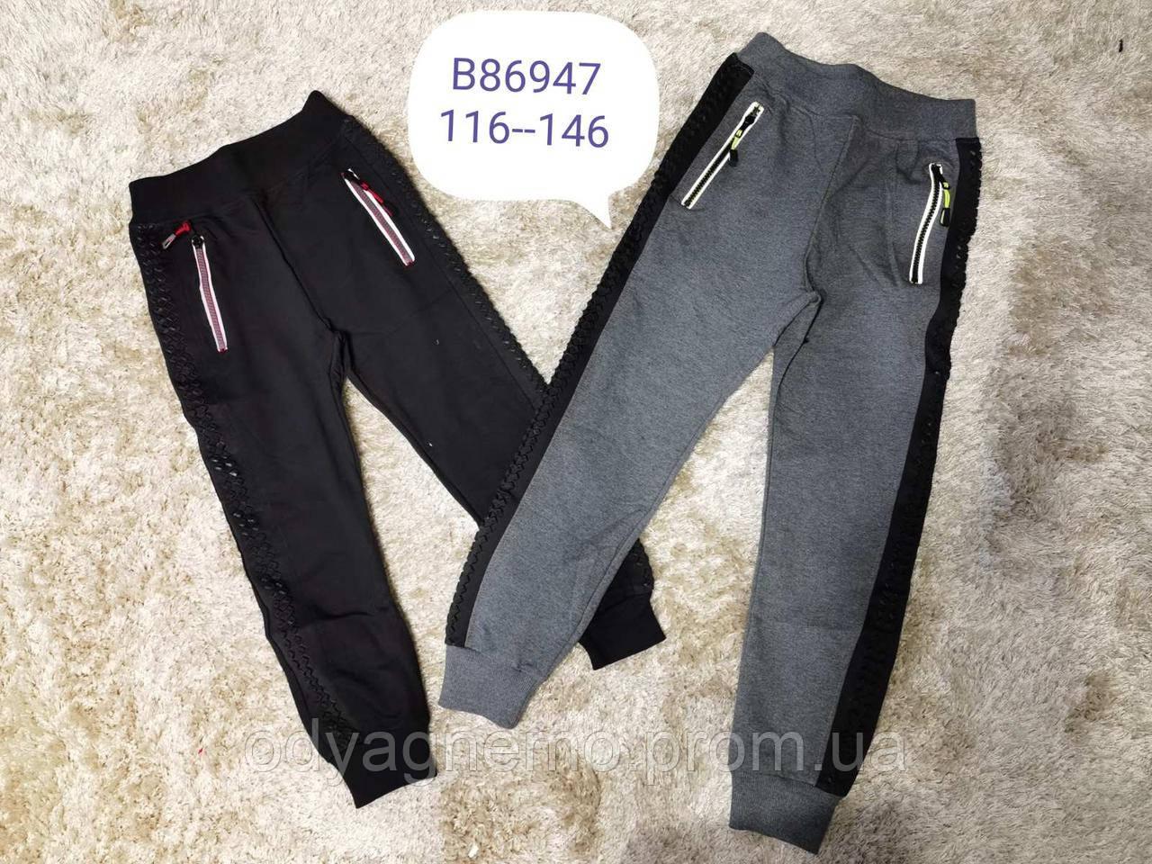 Спортивні штани для хлопчиків Grace Артикул: B86947 , 116-146 рр.