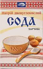Сода пищевая в картонных пачках по 500 г.