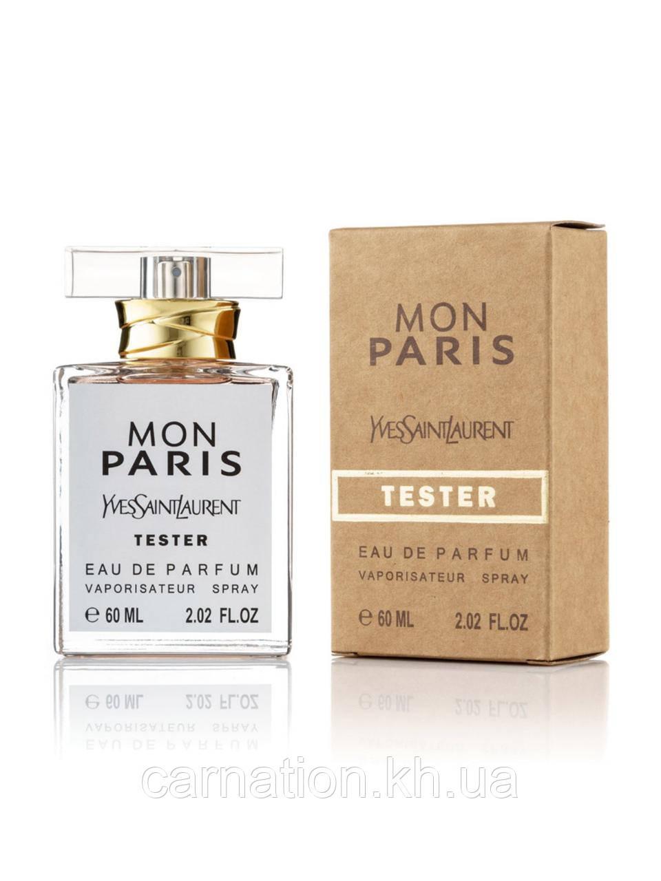 Женский тестер Yves Saint Laurent Mon Paris 60 мл