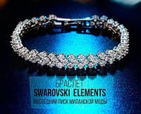 Женский браслет со стразами Сваровски, браслет с кристаллами сваровски, украшения сваровски