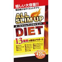 Быстрое похудение!! All Slim Up Diet (Япония) 420 табл на 70 дней