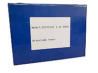 Аккумуляторная батарея призматическая 3.2V 80Ah (литий-ионная) Lifepo4