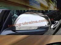 Хромированные накладки на зеркала Honda HR-V 2015+