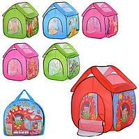 Детская палатка M3756,114х112х102см,детская палатка М3756,палатка домик М3756