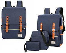 Портфель с юсб для студентов. Набор 3 в 1. Мужской рюкзак. Ранец. Сумка через плечо. Клатч. МП5