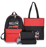 Рюкзак тканевый  повседневный черно-красный