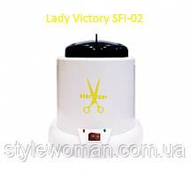 Кварцевый шариковый стерилизатор Lady Victory SFI-02