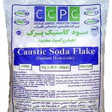 Сода каустическая (натр едкий), чешуя, 25кг мешок