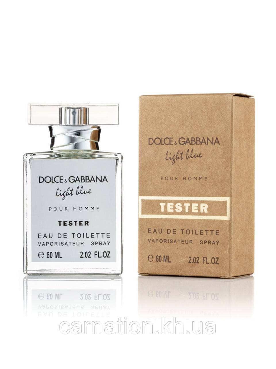 Чоловічий тестер Dolce&Gabbana Light Blue 60 мл